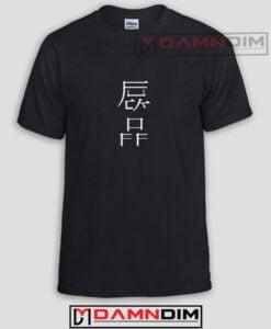 Fuck Off Kanji Funny Graphic Tees