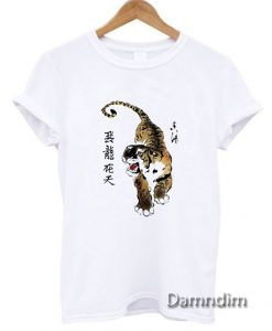 Tiger Chinese Art Funny Graphic Tees